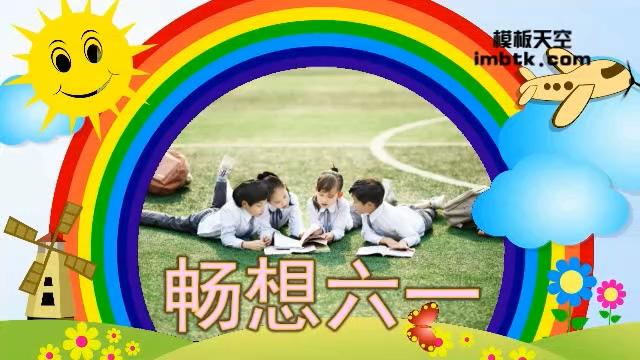 11070162可爱卡通六一儿童节会声会影x9