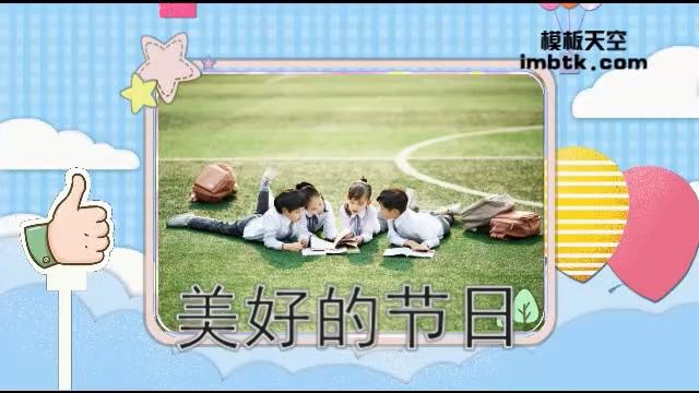 11070168儿童节可爱字体相册会声会影x9