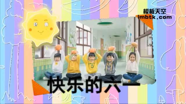 11070172简洁可爱六一儿童节会声会影x9