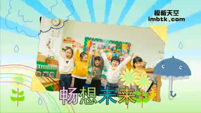 11070176绚丽转场可爱儿童节会声会影x9