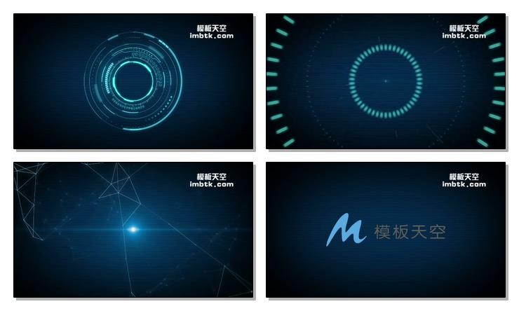 蓝色科技片头小视频模板