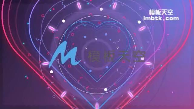 动感节奏浪漫情人节片头视频模板