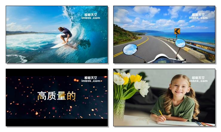 宣传预告片头视频模板