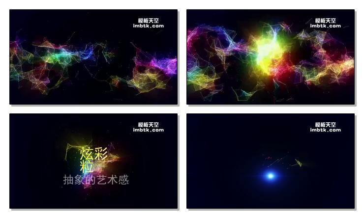 五颜六色多彩粒子汇聚形成LOGO标志片头模板
