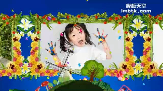 11021108卡通气球写真电子相册会声会影x9