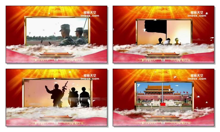 建国成立70周年宣传视频会声会影模板