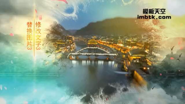 中国风水墨江南古镇视频宣传会声会影x9模板