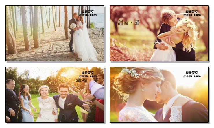 唯美婚纱照相册会声会影模板