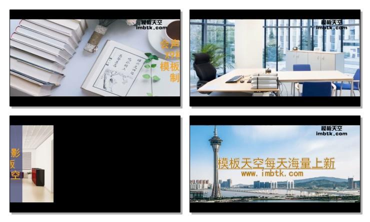 简洁现代风格产品宣传展示相册会声会影模板