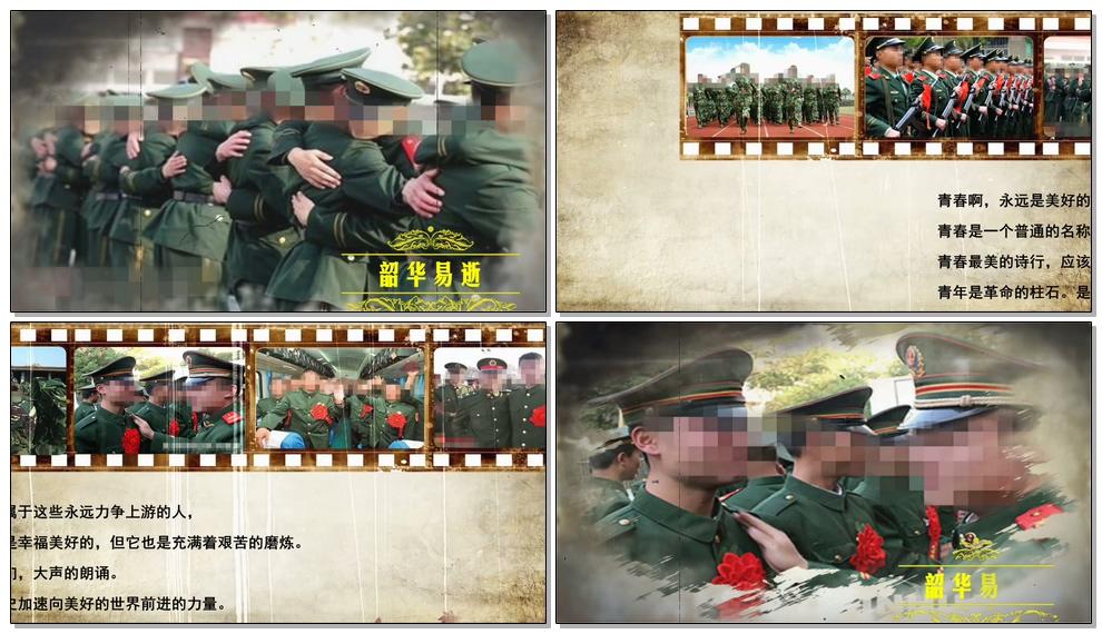 欢送战友退伍相册视频模板