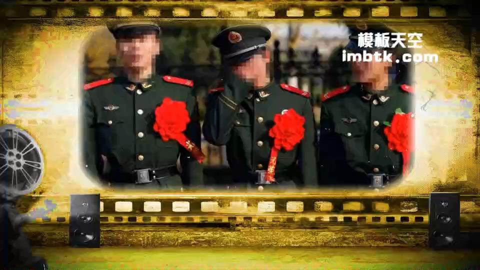 军人退伍视频相册会声会影模板