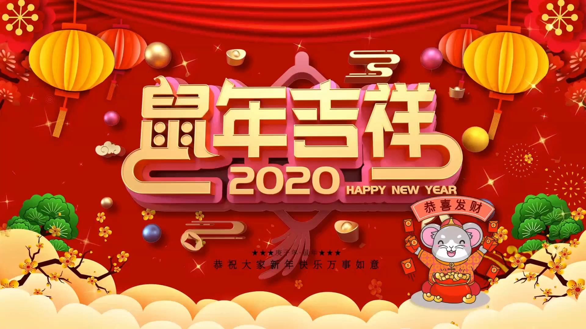 2020年鼠年春节视频素材