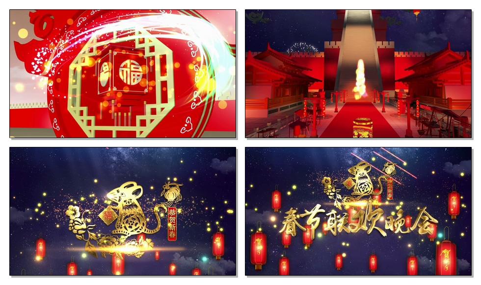 2020鼠年春节联欢晚会视频素材