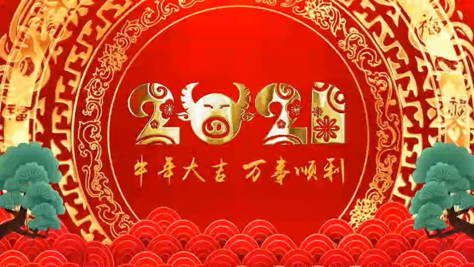 喜庆的春节拜年视频会声会影模板