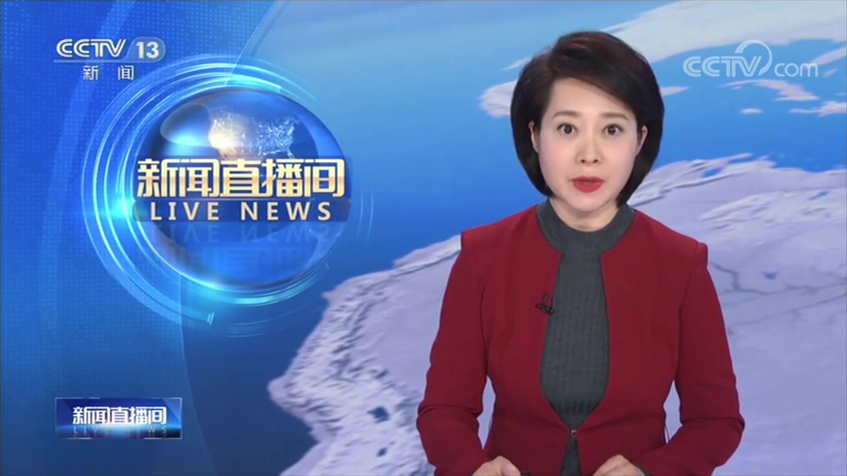 武汉疫情各种新闻报道视频素材