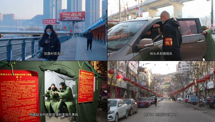 贺昌村疫情防控视频素材