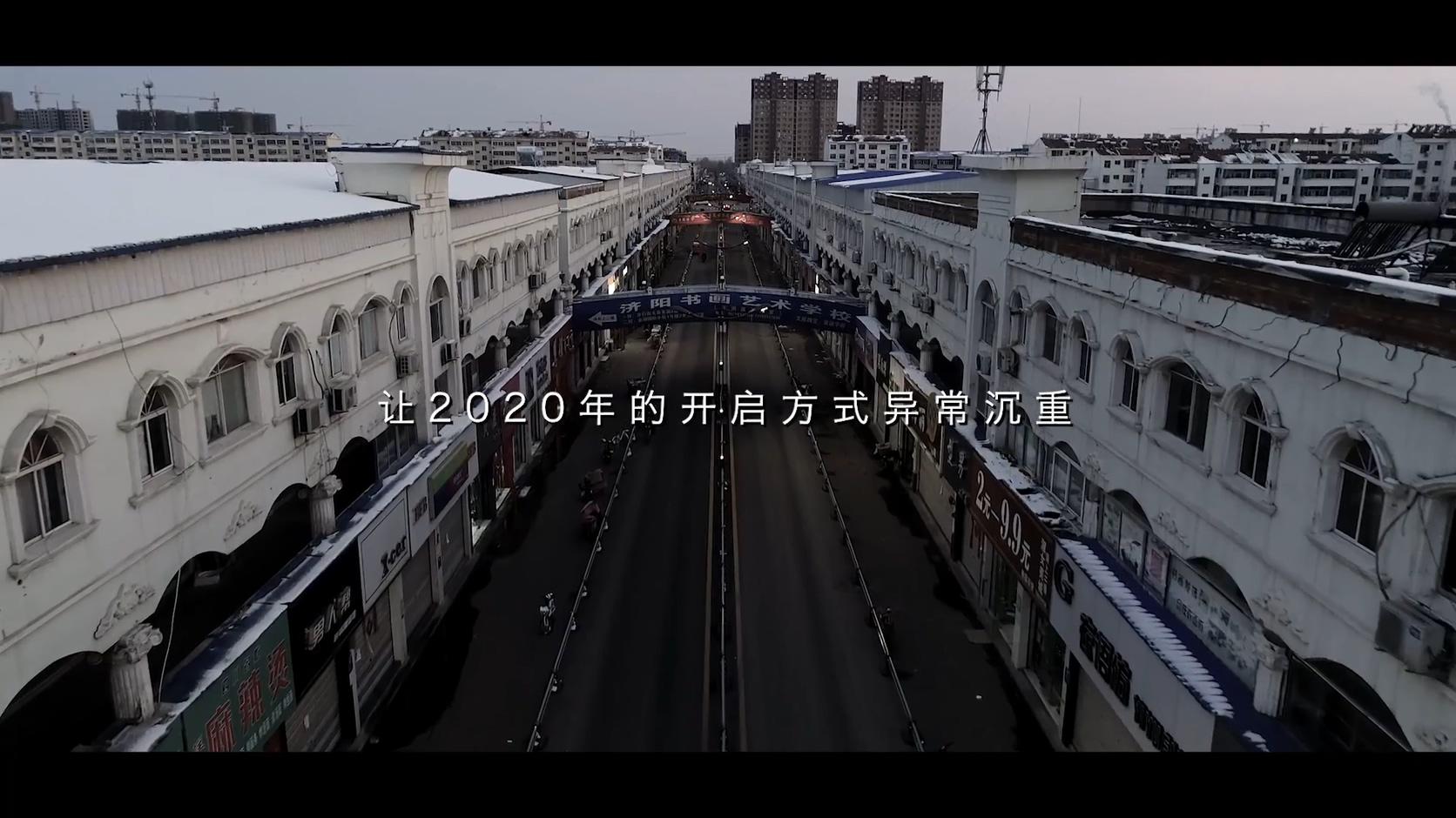 《逆行》抗疫宣传片视频素材