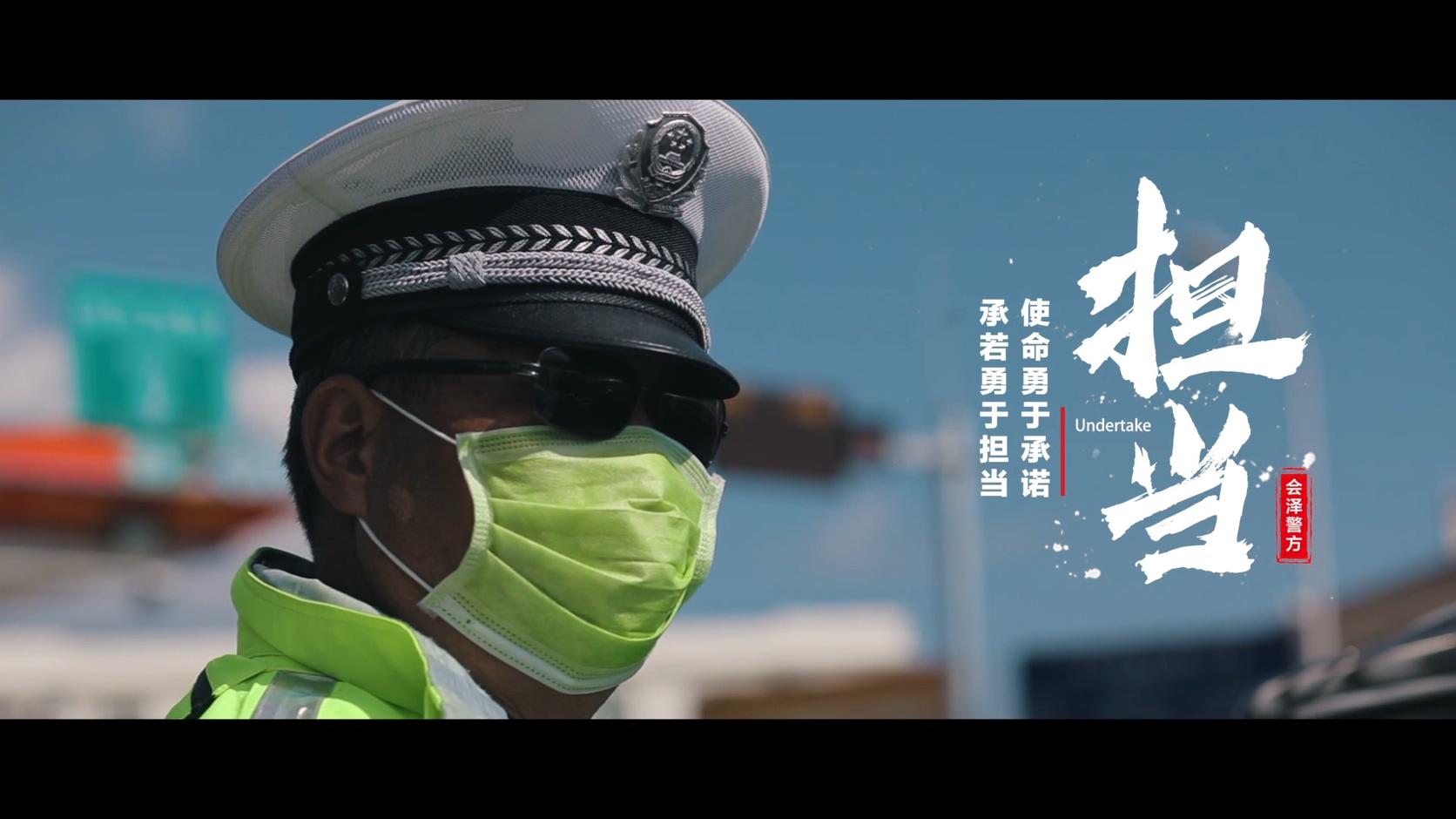 云南警方 - 疫情不退,警方不退视频素材