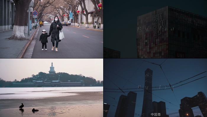 疫情北京视频素材