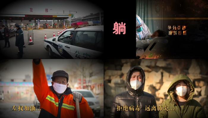 左权抗击疫情宣传片视频素材