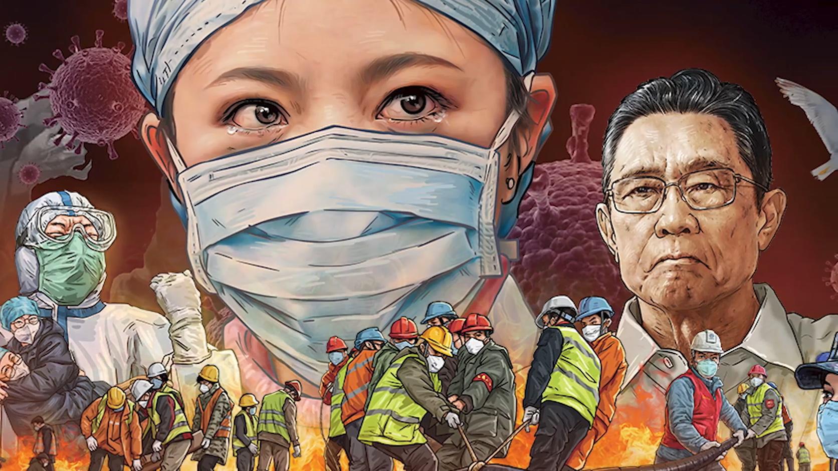 《中国抗疫图鉴》动态版视频素材