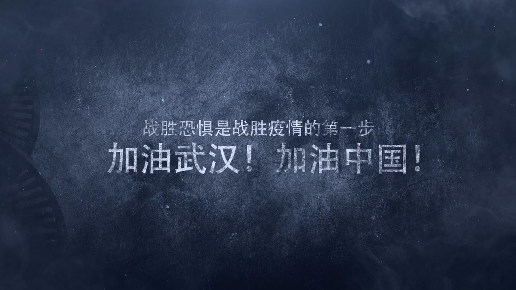武汉疫情视频素材
