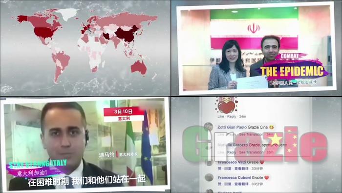支援伊朗意大利视频素材