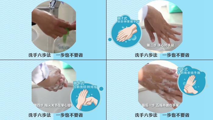 疫情视频素材(3)