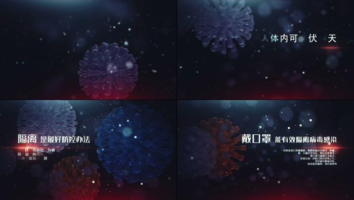 疫情冠状病毒视频素材