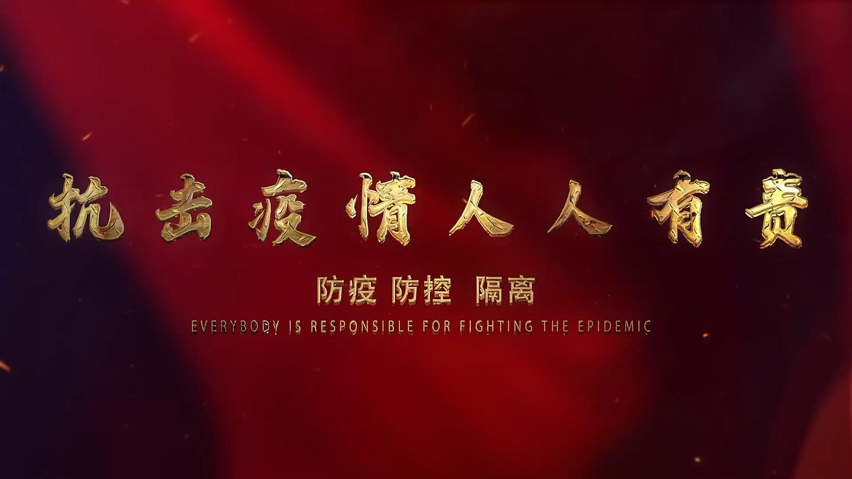 武汉抵抗疫情标语片头视频素材