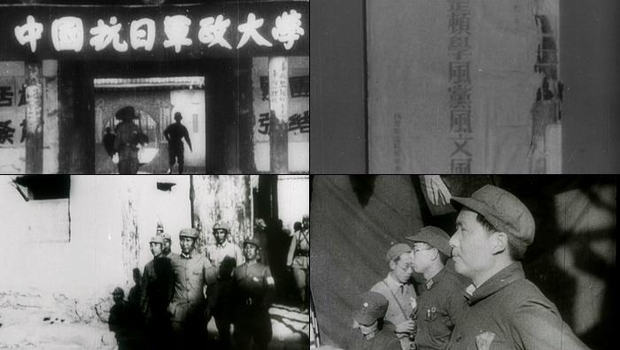 抗日革命解放战争历史旧片段视频素材