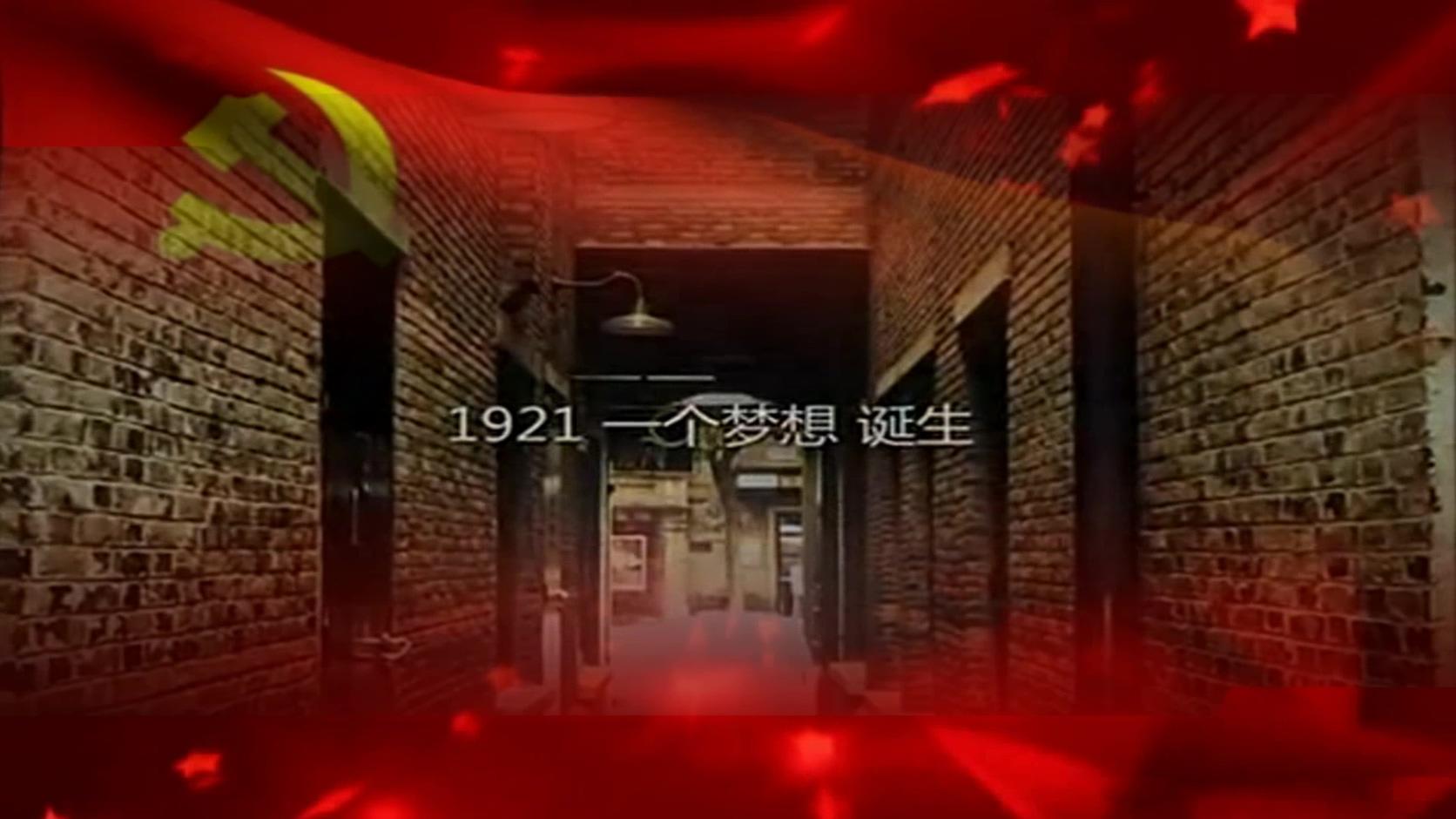 革命先烈共产党人视频素材