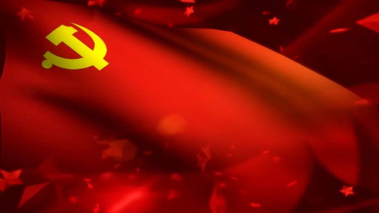 党旗视频素材1